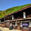 【日本における税の歴史】安土桃山時代 ∥ 江戸時代