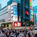 【日本における税の歴史】昭和中期 ∥ 平成