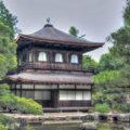 【日本における税の歴史】鎌倉時代 ∥ 室町時代